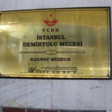 İstanbul Demiryolu Müzesi